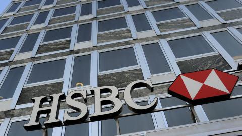 Bureaux de HSBC Private Bank à Genève, en Suisse.