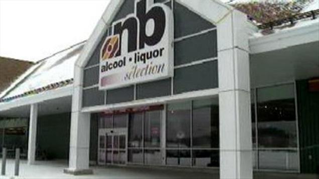 Société des alcools du Nouveau-Brunswick