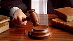 Sherbrooke : un homme reconnu coupable d'inceste