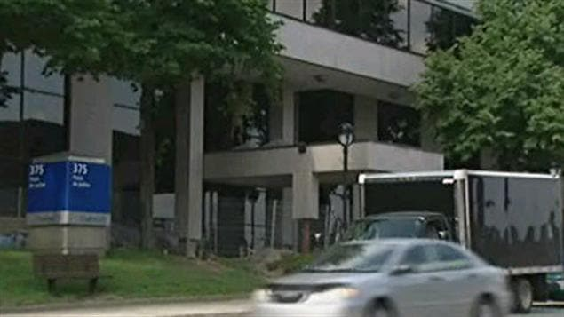 Palais de justice de Sherbrooke