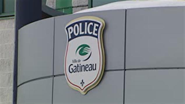 Service de police de la Ville de Gatineau