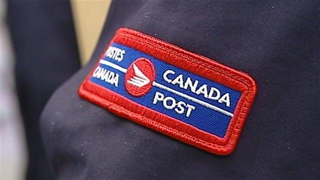 Le logo de Postes Canada
