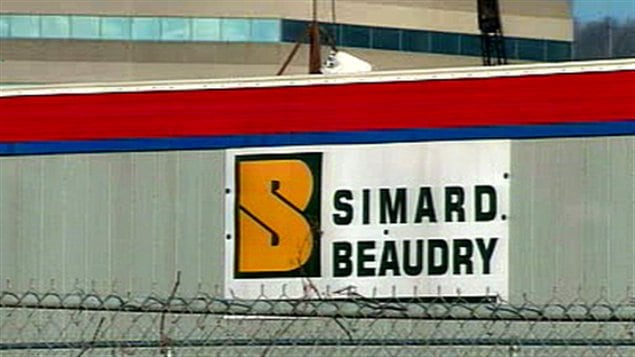 Chantier de Simard-Beaudry