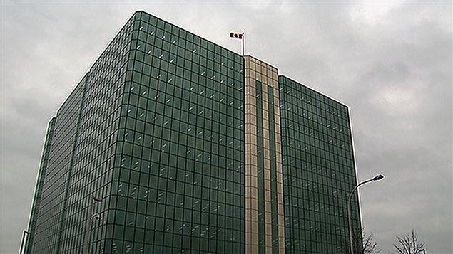 Le siège du Bureau de la traduction à Gatineau