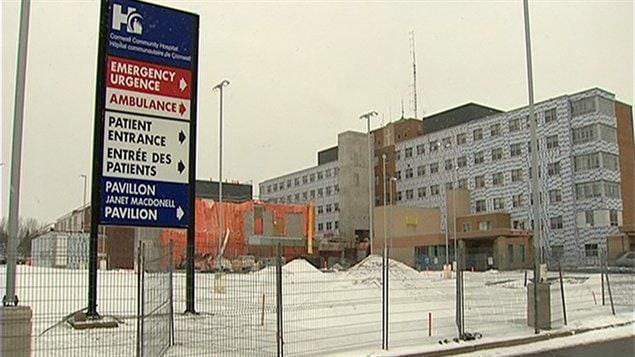 L'hôpital communautaire de Cornwall en Ontario