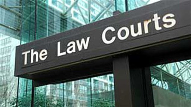 Law courts Vancouver