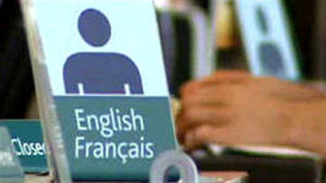 Langues officielles
