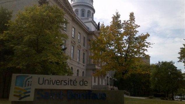 L'Université de Saint-Boniface à Winnipeg, le lundi 10 septembre 2012.
