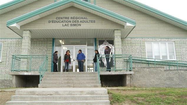 La nouvelle école d'éducation des adultes à Lac-Simon, le Centre Kitci Amik