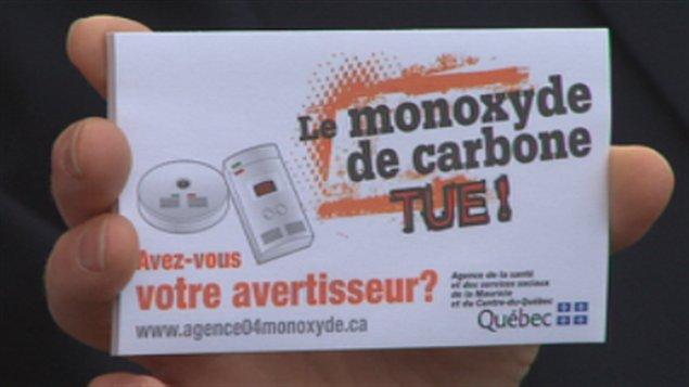 Monoxyde de carbone la sant publique recommande l 39 installation de d te - Detecteur de monoxyde de carbone obligatoire ...