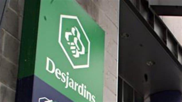 Logo Caisse populaire Desjardins