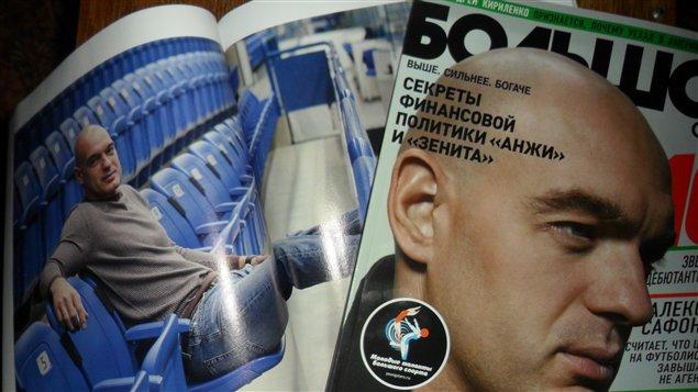 Andrei Markov dans le Bolchoï Sport.