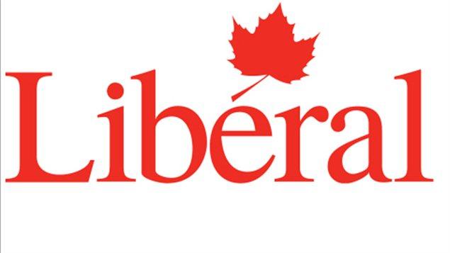 Logo du parti libéral du Canada