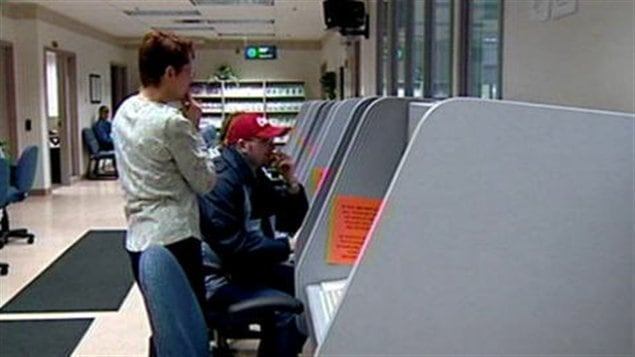 services-canada-emplois