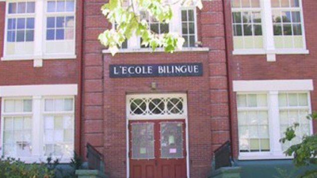 L'école Bilingue Vancouver