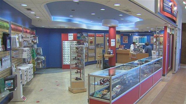 Postes canada repousse la fermeture du comptoir des galeries de la capitale ici radio - Bureau de poste gatineau ...