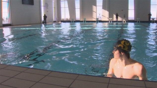 Le nouveau bassin de l'Université de Sherbrooke