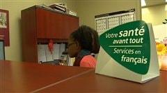 Services de santé en français :«une question de sécurité» pour les patients