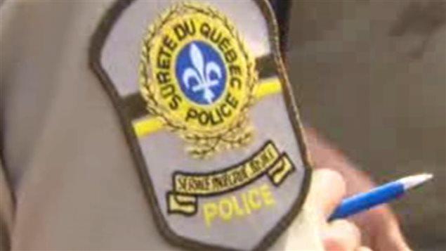 Le logo de la Sûreté du Québec