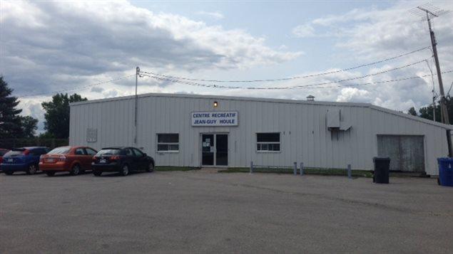 Centre récréatif Jean-Guy Houle à Sainte-Anne-de-la-Pérade