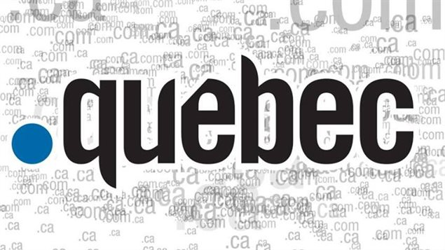 Le suffixe .quebec sera bientôt disponible.
