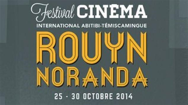 Le Festival du cinéma international en Abitibi-Témiscamingue