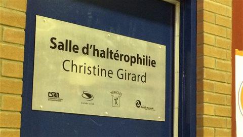 La salle d'haltérophilie Christine Girard, à Rouyn-Noranda