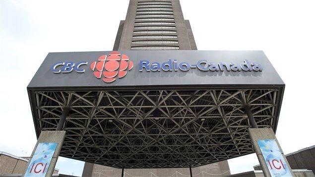 L'entrée principale de la maison de Radio-Canada à Montréal