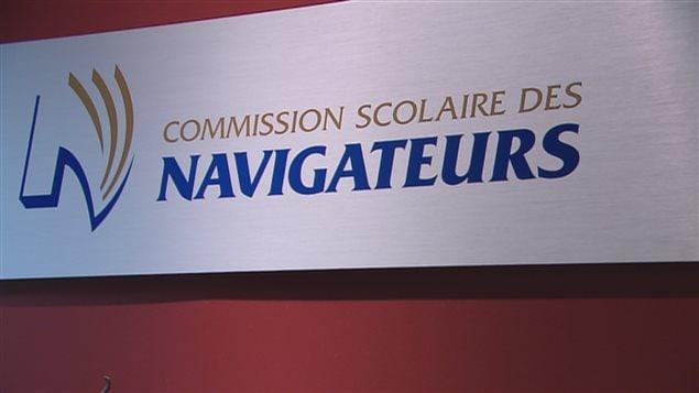 ... partie de la Commission scolaire des Navigateurs. Photo : Radio-Canada