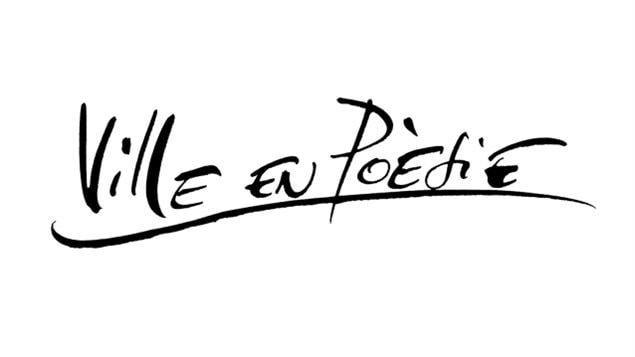 Le logo «Ville en poésie»