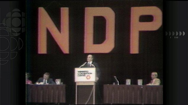 Howard Pawley a été élu chef du Nouveau Parti démocratique (NPD) du Manitoba durant le congrès annuel de l'organisation politique en novembre 1979.