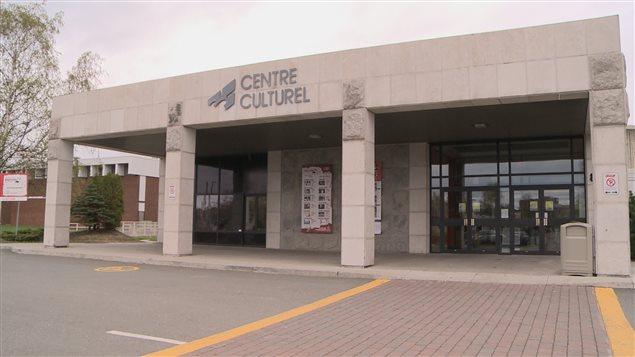 Le Centre culturel de Rivière-du-Loup.