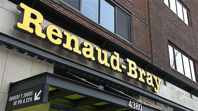 Librairie Renaud-Bray, rue Saint-Denis à Montréal