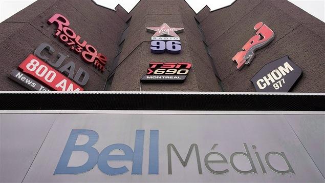 Les bureaux de Bell Média à Montréal.