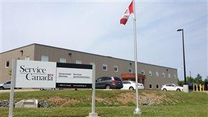Le Centre des services de paye de la fonction publique de Miramichi, au Nouveau-Brunswick.