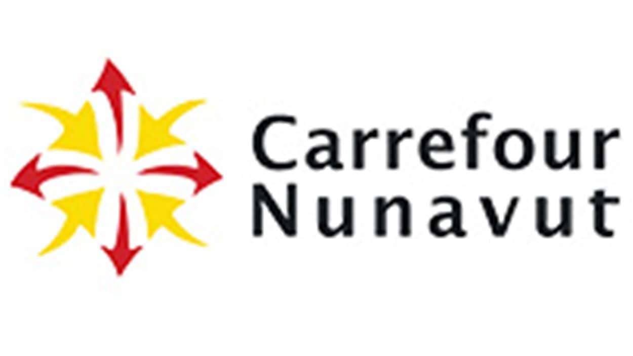 Carrefour Nunavut