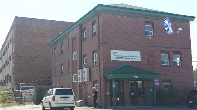 Le Centre administratif de la Commission scolaire de Rouyn-Noranda