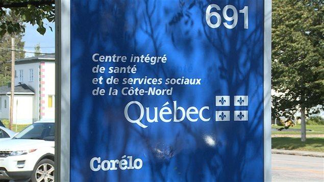 Le Centre intégré de santé et de services sociaux de la Côte-Nord