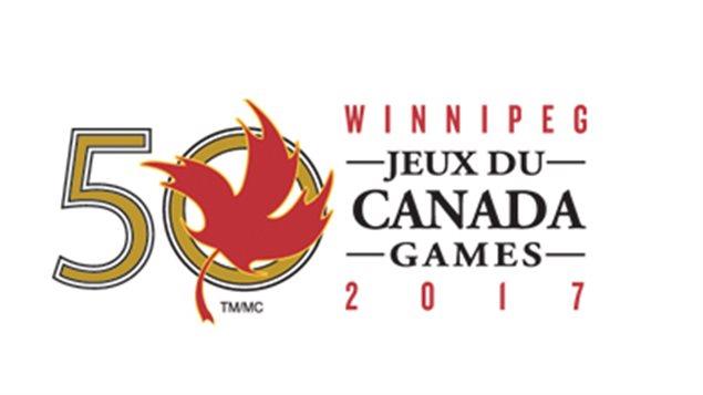 Jeux d'été du Canada 2017