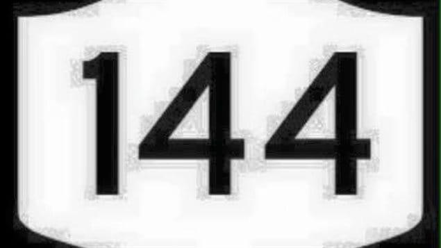Image utilisée sur les réseaux sociaux par des policiers et leurs sympathisants pour signifier leur appui aux policiers du poste 144 de de Val-d'Or