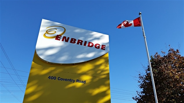 Un édifice de l'entreprise de distribution de gaz naturel et de transport de pétrole Enbridge sur le chemin Coventry, à Ottawa (archives).