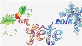 Le portail des Fêtes 2015