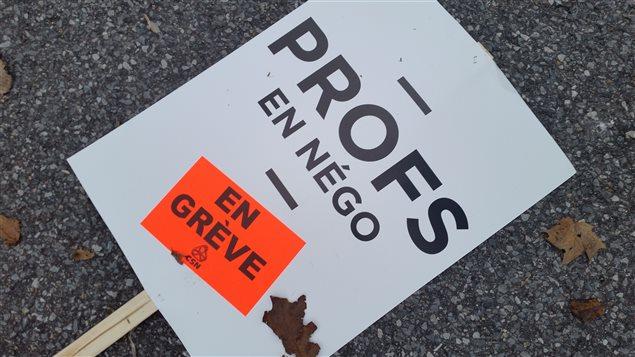 Les cours sont suspendus au Cégep de l'Outaouais en raison de la grève.