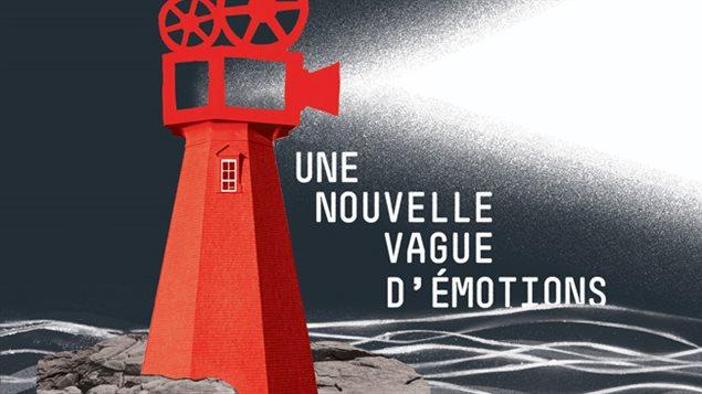 Le dessin gagnant du concours d'affiche du Ciné-7 pour 2016, une oeuvre de Mathilde Filippi.