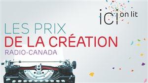 Les Prix de la création Radio-Canada