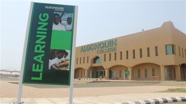 Le Algonquin College of Excellence à Jazan, en Arabie saoudite