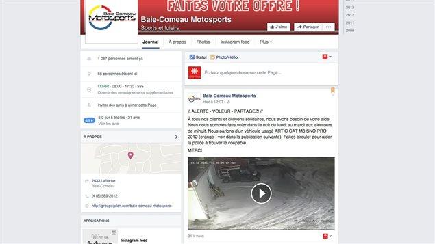 Une image de vidéo de surveillance publiée sur Facebook