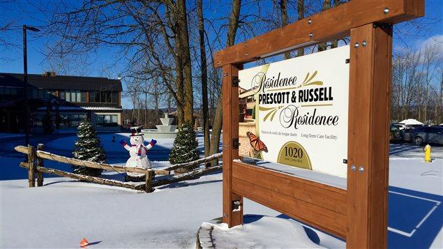 La résidence à Prescott & Russell
