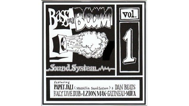 Mossman Meets Vander - Montreal Dub Sound System