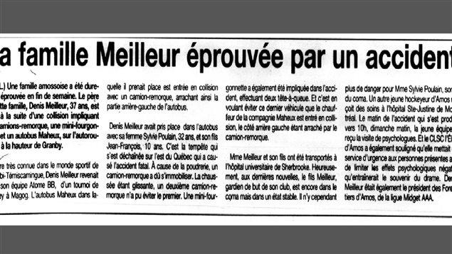 Coupure de l'édition de La Frontière du 8 février 1995